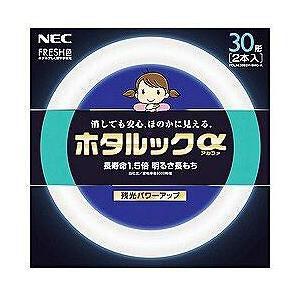 NEC ホタルックアルファパック FCL3030EDFSHGA