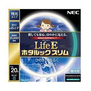 NEC 高周波専用蛍光ランプ FHC20EDLESHG