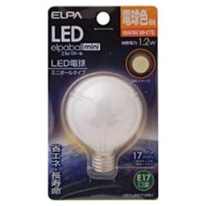 ELPA LDG1L-G-E17-G261 LED電球 「ミニボールG50形」(電球色・口金E17)