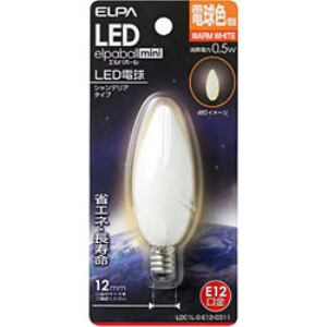 ELPA LED電球 「エルパボールミニ」(シャンデリア形/電球色相当・口金E12) LDC1L-G-E12-G311