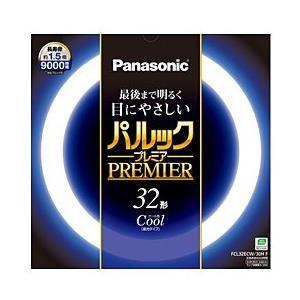 パナソニック 環形蛍光ランプ FCL32ECW30HF