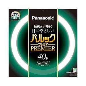 パナソニック 環形蛍光ランプ FCL40ENW38HF