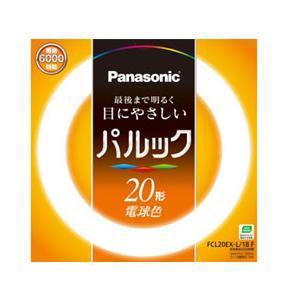 パナソニック 環形蛍光ランプ FCL20EXL18F