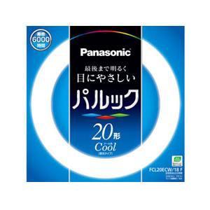 パナソニック 環形蛍光ランプ FCL20ECW18F