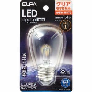 ELPA LED電球エルパボールミニ(サイン球形/電球色相当・口金E26) LDS1CL-G-G906