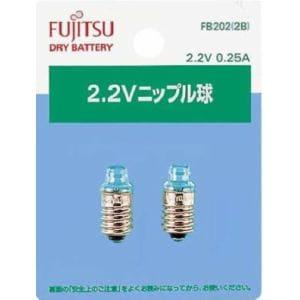 富士電気化学 配線 FB202(2B)