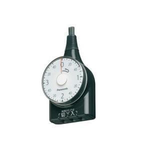 パナソニック タイマー(3時間型) ダイヤルタイマー (ブラック) WH3211BP