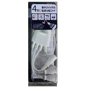 オーム電機 分配コード 4個口 HSA1915W
