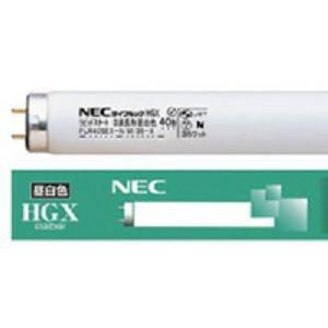NEC FL40SSEX-N/37-X ライフルックHGX 直管蛍光ランプ40形 3波長形 昼白色 口金G13 3740lm