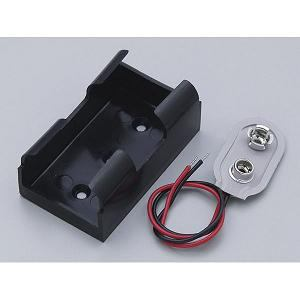 ELPA 電池ボックス 006P×1 PP-006NH