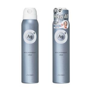 資生堂 AG+ メンズデオドラントスプレー (無香料) (100g)