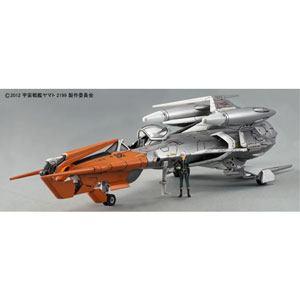 バンダイ 宇宙戦艦ヤマト21991/72コスモゼロα2(山本機)