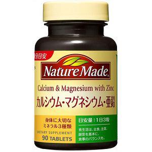 大塚製薬 ネイチャーメイド カルシウム・マグネシウム・亜鉛 90粒 【栄養機能食品】