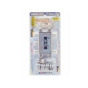日本アンテナ 屋内用全端子電流通過4分配器 CD-4P-SP CD4PSP