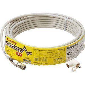 マスプロ 低損失75Ωケーブル 10m S4C10MA(H)-P