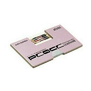 オーディオテクニカ PCOCCカートリッジ用リード線(4本1組) AT6101