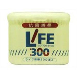 抗菌ライフ綿棒 300本ケース入り 【衛生用品】 ライフメンボウ300