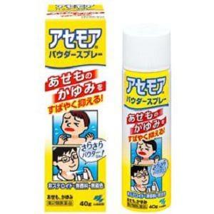 小林製薬 アセモアパウダースプレー 80g 【第2類医薬品】