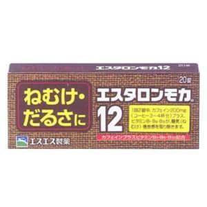 エスエス製薬 エスタロンモカ12 (20錠) 【第3類医薬品】