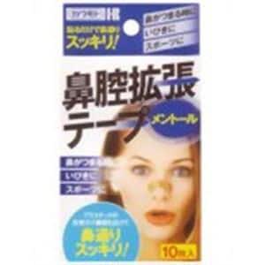 鼻腔拡張テープ メントール 1枚入り 【衛生用品】 ビコウカクチョウ