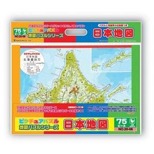 アポロ社 20-06日本地図