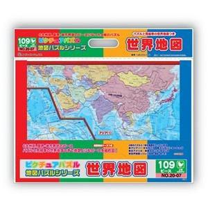 アポロ社 20-07  世界地図 Aピクチュアセカイチズ