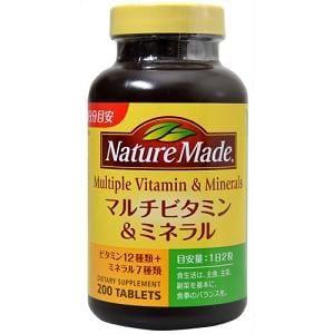 大塚製薬 ネイチャーメイド マチルビタミン&ミネラル ファミリーサイズ 200粒 【栄養機能食品】