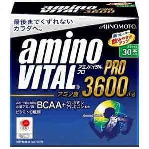 味の素 アミノバイタルプロ 3600 4.5g×30本 【健康サプリ】