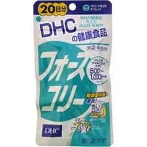 DHC フォースコリー 20日分 80粒 【健康サプリ】 DHCフォースコリー