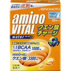 味の素 アミノバイタル クエン酸チャージウォーター 10g×20本 【栄養補助】