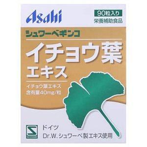アサヒ シュワーベギンコ イチョウ葉エキス 90粒 【栄養補助】