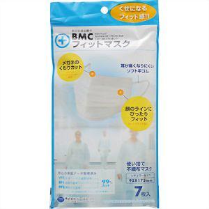 BMC フィットマスク(使い捨て不織布マスク) レギュラーサイズ 7枚入 【衛生用品】