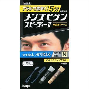 hoyu メンズビゲン スピーディー II N (自然の黒色)