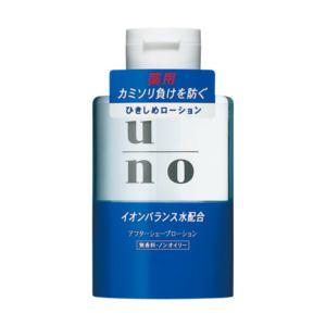 資生堂 ウーノ 薬用アフターシェーブローション (160mL)