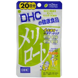 DHC メリロート 20日分 40粒 【健康サプリ】