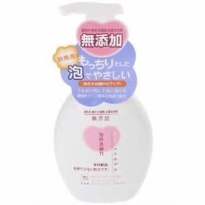 牛乳石鹸 カウブランド 泡の洗顔料 (無添加) (200mL)