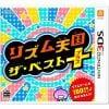 任天堂 リズム天国 ザ・ベスト+ 【3DS】 CTR-P-BPJJ<
