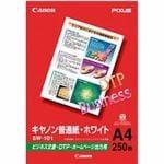 プリンター用紙 キヤノン 純正 普通紙 SW-101A4 インクジェットプリンター用 ホワイト A4 250枚