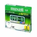マクセルDR47WPD.S1P5SAデータ用DVD-R4.7GB16倍速プリンタブルホワイト5枚