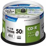 三菱ケミカルメディア SR80FC50VS1 CD-R 1回記録用 700MB データ用 48倍速 50枚スピンドルケース シルバーディスク