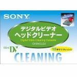 SONY ビデオヘッドクリーナー DVM4CLD2