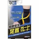 アイリスオーヤマ つけて安心サポーター 膝(ひざ)用 オープンタイプ S 【衛生用品】