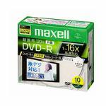 マクセル 録画用 DVD-R 1-16倍速 10枚 CPRM対応 DRD120WPC.S1P10S B