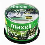 マクセル 録画用 DVD-R 1-16倍速 50枚 CPRM対応 DRD120WPC.50SP B