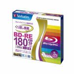三菱ケミカルメディア VBE130NP5V1 録画用BD-RE 1-2倍速 25GB 5枚 インクジェットプリンタ対応