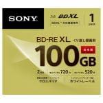 ソニー BNE3VCPJ2 2倍速BD-RE XL 1枚パック 100GB ホワイトプリンタブル