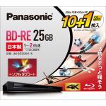 パナソニック 録画用 BD-RE 1-2倍速 25GB 10枚+1枚 50GB LM-BE25W11S