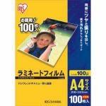 アイリスオーヤマ LZ-A4100 LZA4100