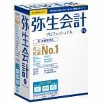 弥生 弥生会計 14 プロフェッショナル 新消費税対応版