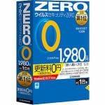 ソースネクスト ウイルスセキュリティZERO Windows 8 対応 新価格版